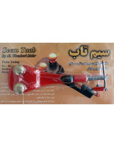 Twist String - Seem Taab persan luthier enrouleur cordes NEUF